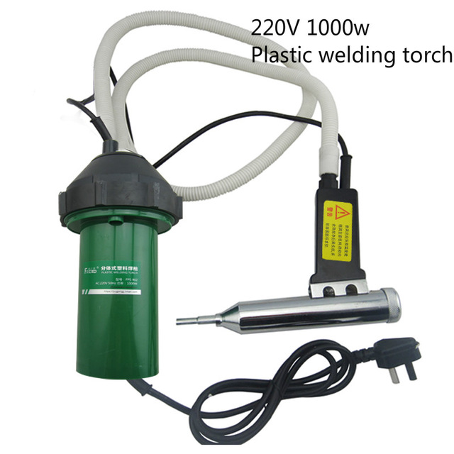 220V 1000W Plastic Welding Torch Thermostat Split Hot Air Gun Industrial grade Electric heating tool