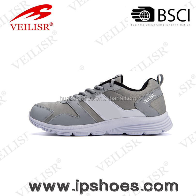 fashional design most popular men sport shoe 2017