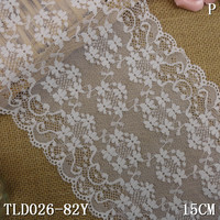 jacquard withe / black stretch lace fabric for muslim underscarf white galloon lace trim
