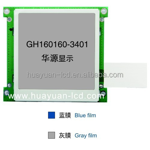 3.4 inch graphic electronic label lcd, lcd display module used for electronic label