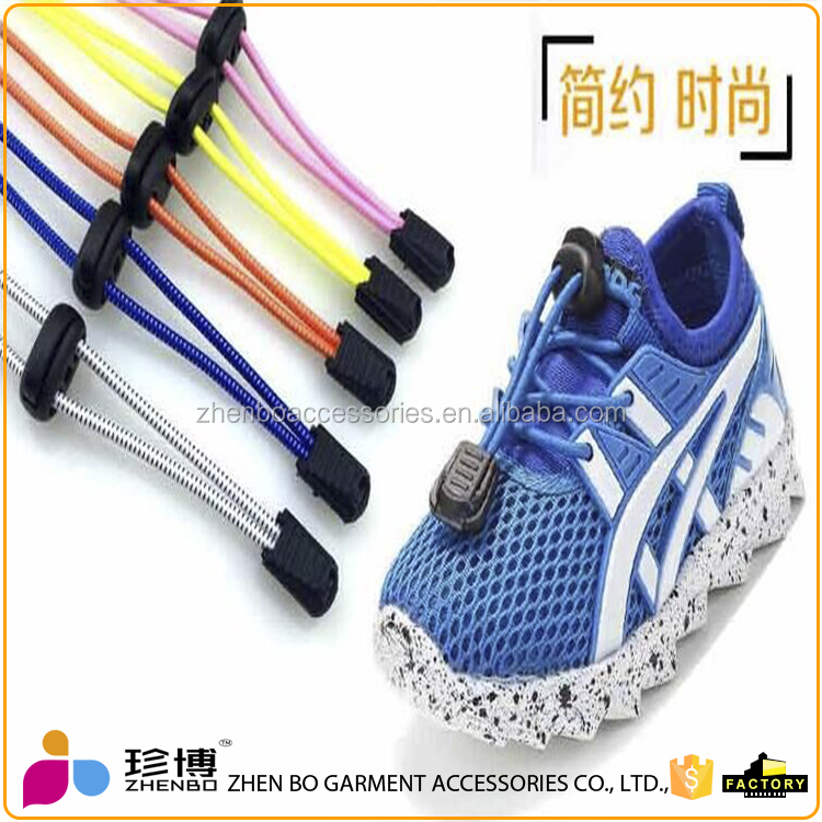 Fashion new style magnetic shoelaces for lazy person