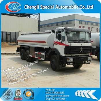 BEIBEN 6x4 water sprinkler truck,20000 liter water tank truck,water trucks for sale