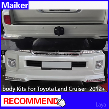 front &rear small car body kits/parts for Toyota Land Cruiser aceessories 2012+ small body parts