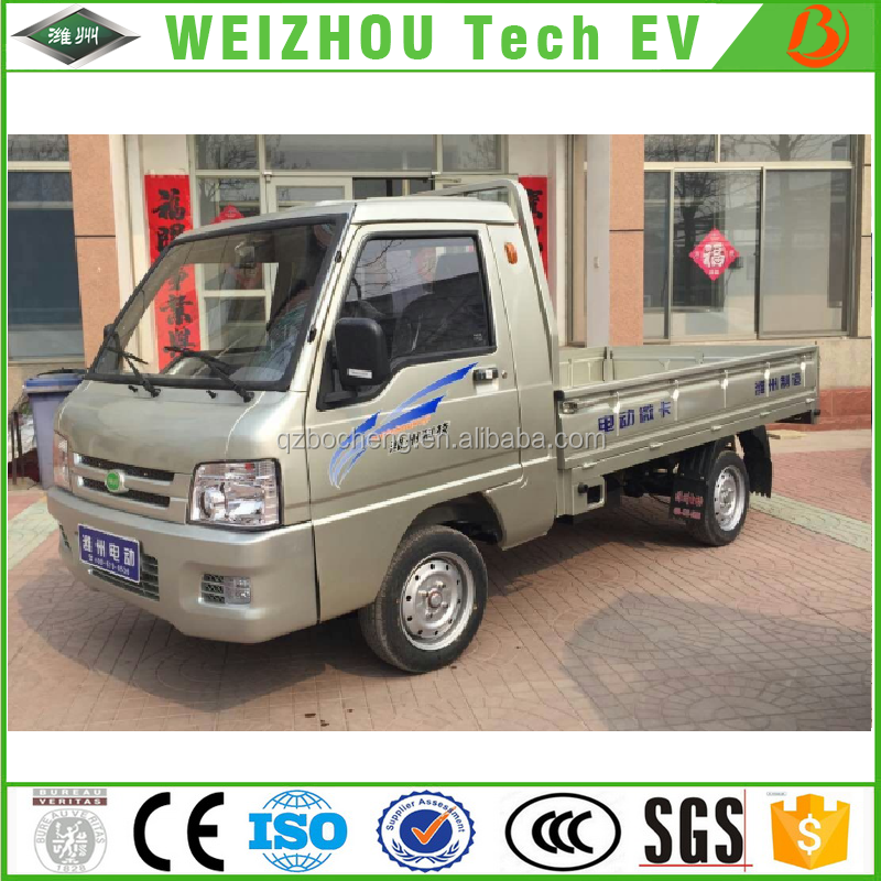 l7e homologation certificate electric vehicle
