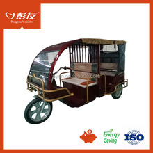 Chinese brand human pedal battery power electric tricycle for passenger 6-9 People Load