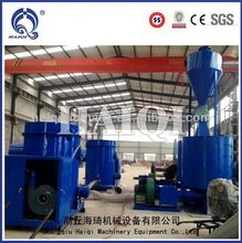 Biofuel hot sale best sawdust biomass burner for 10t/h oil boiler for sale