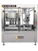 vacuum packing production line automatic bottle filling capping machine