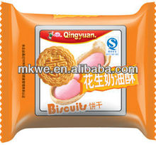 cookie packaging/family snack vacuum bag