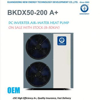 Minus 35C EVI DC Inverter Air Source Heat Pump