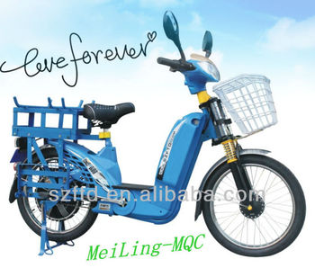 cheap 450W motorized electric bike for adult