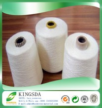 KINGSDA 900D FDY Polypropylene Multifilament Intermingle pp Yarn
