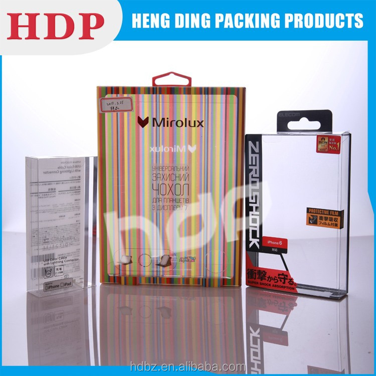 offset printing plastic cell phone case packaging box
