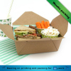 Disposable healthy food grade paper take away kraft fast food container