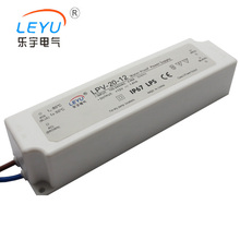 Plastic case/IP67 design led driver LPV-20-5 waterproof power supply