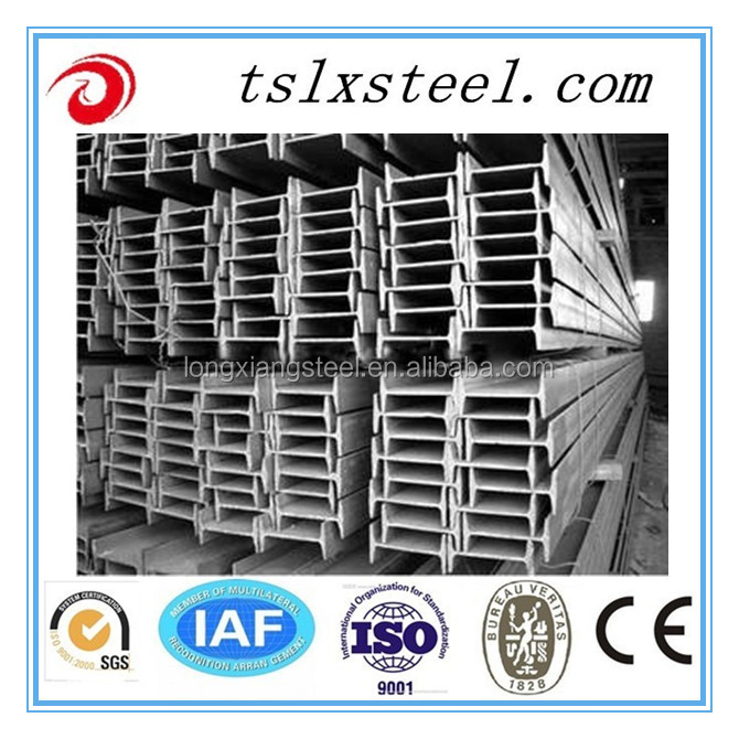 Steel Structure Main Support Steel Column Hot Rolled and I Beams