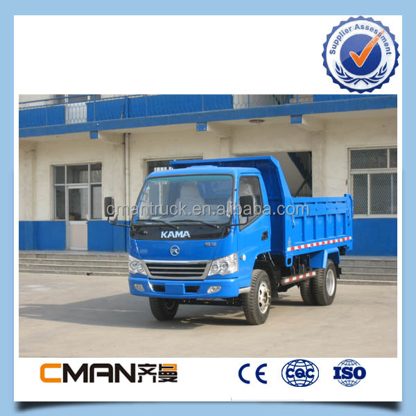 China kama brand perfect appearance 5 ton capacity light mini truck 4x4 hot sale