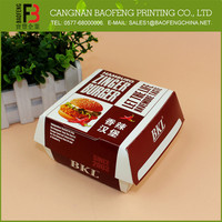 Professional made high quality cheap price cardboard hamburger box