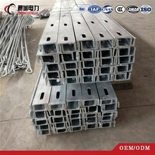 Good factory price HDG hot mild rolled U channel steel / galvanized electric slotted perforated U steel cross arm