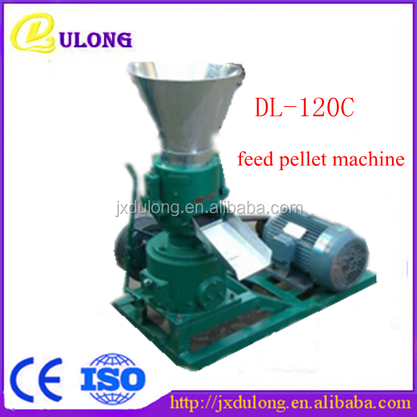 Chicken farming best selling cheap DL-120C poultry animal feed pellet machine for sale