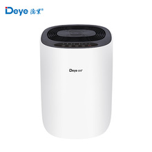Removable water tank portable home dehumidifier with R134a