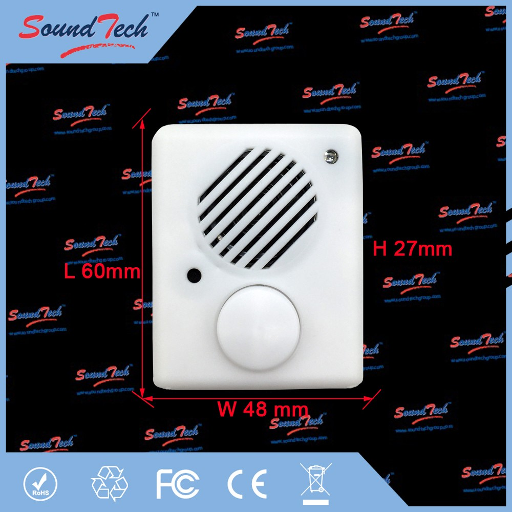 Electronic Components voice recording plastic toys