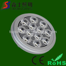 Round Shaped LED Bean Pot Lights Commercial LED Lamp With High Quality Aluminum Materials