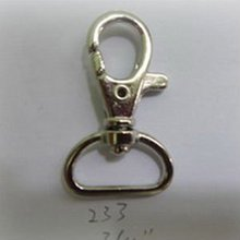 Malleable swivel D ring lobster trigger bolt snap hook