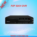China top selling 32ch DVR p2p home security system network cctv video recorder for cctv camera