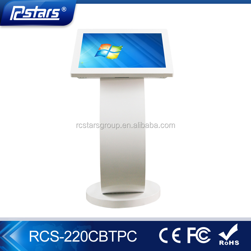 22 inch floor standing LCD touch screen kiosk build in pc