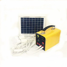 Small metal shell solar system home prepaid solar