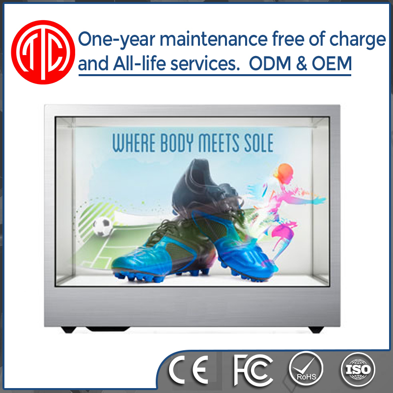 2016 Most Popular product transparent lcd display 22 inch colorful tft lcd from china Transparent screen