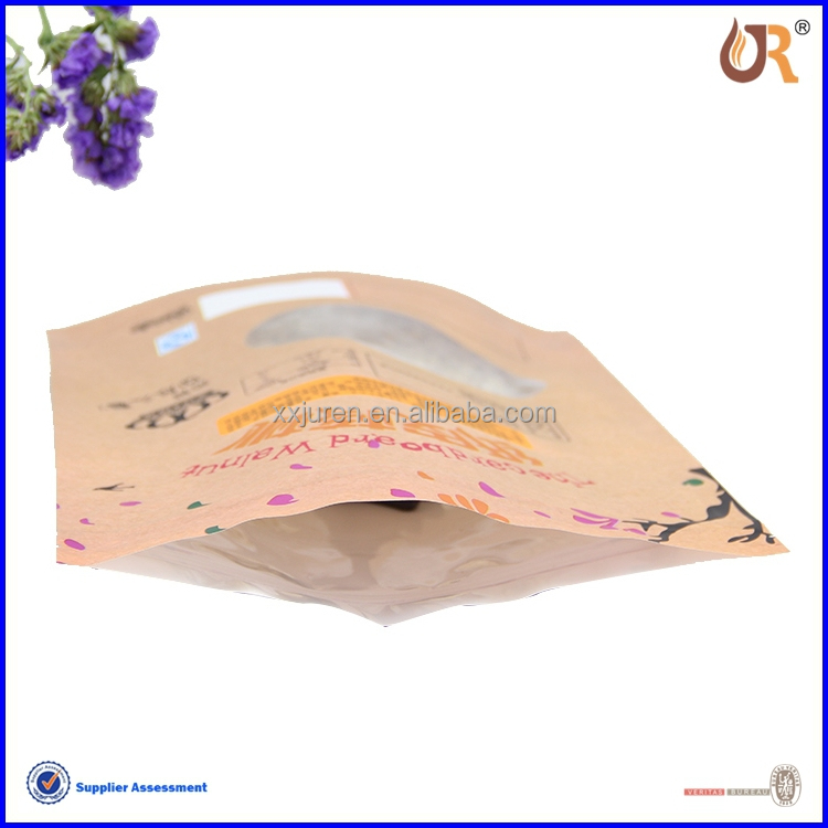 beef jerky packaging custom printing paper bags for food /heat seal kraft paper bag for dry food