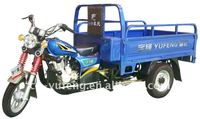 YF150ZH THREE WHEEL MOTORCYCLE