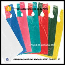 HDPE T-shirt plastic bag,T-shirt bags food packaging