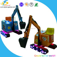 hot new products for 2015 kids arcade machine children excavator for sale