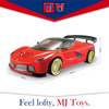 2017 new car all model kit car, model remote control car with 30km/h