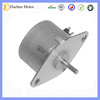 /product-detail/dz-stp10-dc-mini-stepper-motor-466717076.html