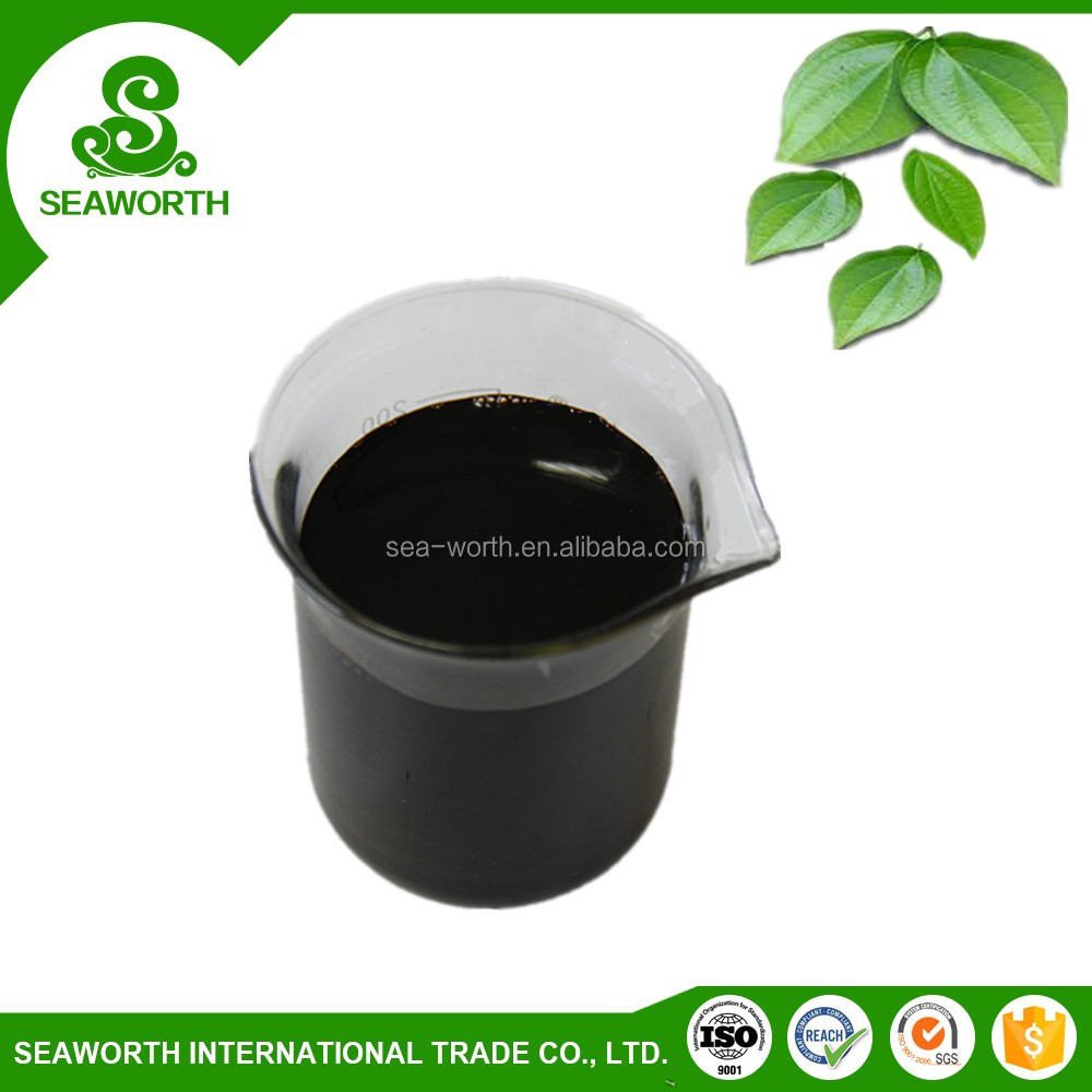 Agriculture organic liquid fertilizer