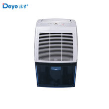 High quality popular dehumidifier lidl supplier