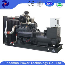 300kw deutz open types of electric power generator with ISO approved