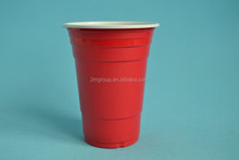 red <strong>cup</strong> 16oz with high quality,american red <strong>cup</strong> with ball
