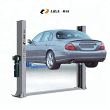 Auto car lift 2 post/two post car lift