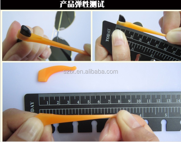 Nice design 37mm high quality Anti-slip silicone tips for glasses