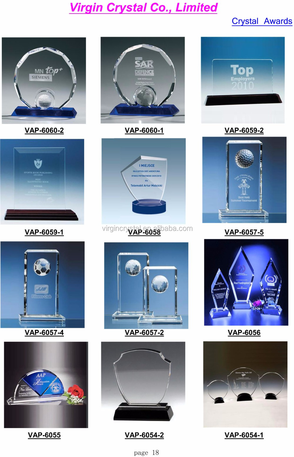 High quality cheap laser engraved blank crystal trophy glass employee award