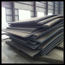 MS Sheet Price Per Kg,Hot Rolled Steel Prices,MS Steel Plate
