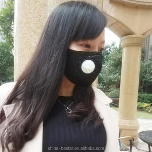 Disposable Spunlace Non woven Anti pollution, PM2.5 wind protection face mask with breathing valve