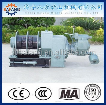 bafang JQH series air winch