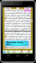 AQ207 Quran Tablet PC, Android Quran, 7inch Quran , Quran 30 voice, Translation 25 Languages, Qaida Noorania