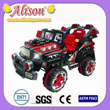 Alison 2015 new battery charger motorcycle/motor car for kids