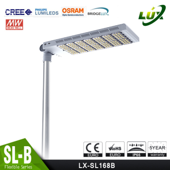 high quality 30W 50W 100W 120W 150W 200W 300W aluminum led street light